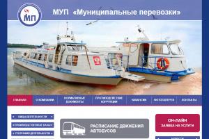 МУП «Муниципальные перевозки», РК, г. Усинск