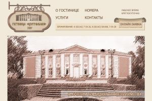 Гостиница «Центральная», РК, г. Печора