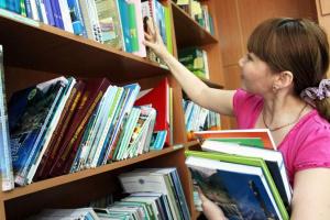 Библиотека-филиал № 14, УЦБС