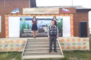 «Дом культуры» с. Усть-Лыжа, МБУК