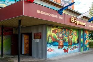 Выставочный зал «Вортас»: МБУК «Усинский музейно-выставочный центр «Вортас»