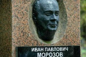 Владимир Уйба вышел с законодательной инициативой об учреждении в Республике Коми ордена Ивана Павловича Морозова
