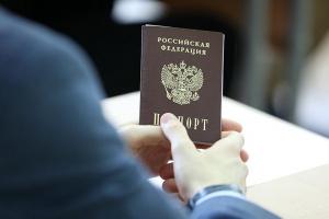 Паспорт с правдивым лицом