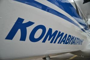 """Украина ввела санкции против """"Комиавиатранса"""""""