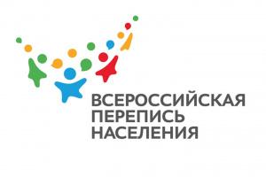 Названа предварительная дата начала Всероссийской переписи населения