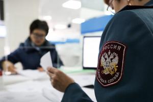 В Коми закроются налоговые инспекции