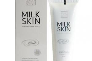 «Milk Skin», крем натуральный нативный для ухода за кожей тела