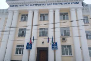 Владимир Колокольцев представил нового министра внутренних дел по Коми