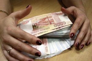 Бухгалтер мэрии Вуктыла незаконно завысила зарплату на 480 тысяч рублей