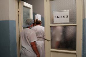 В каких медицинских организациях Коми контрольные органы нашли нарушения
