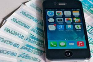 В Воркуте мошенники похитили у клиента банка 1 000 000 рублей через удаленный доступ к смартфону