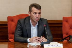 Андрей Некрасов назначен министром строительства и дорожного хозяйства Коми