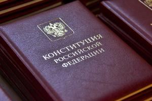 4 июля поправки официально вступили в силу