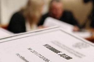 """Возбуждено уголовное дело в отношении директора строительной фирмы ООО """"Вега"""""""
