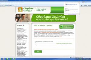 Лжебанк украл полтора миллиона рублей у супружеской пары