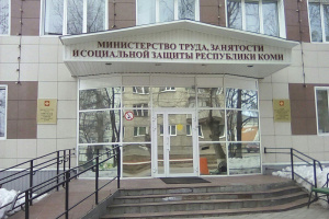 Наталья Вытегорова возглавила Минсоцтруда Коми