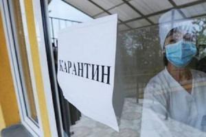 Школу закрыли на карантин из-за коронавируса