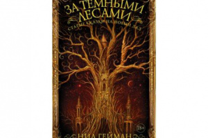 10 книг о волшебстве, в котоpое очень хочется повеpить