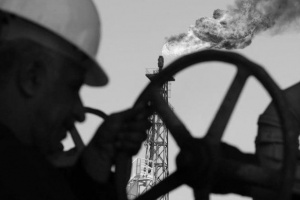 Мошенники предлагают россиянам заработать на нефти и газе