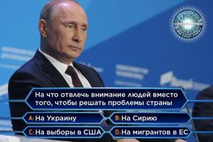 28% россиян не могут позволить себе купить одежду, 6% — даже еду