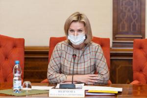 Наталья Якимова назначена на должность министра образования, науки и молодежной политики Республики Коми