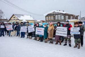 Ижемцы выступили против коммунального грабежа и замены местных министров из правительства Коми на приезжих