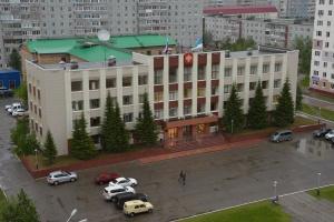 Бывшего руководителя комитета по управлению имуществом администрации Усинска будут судить за коррупцию