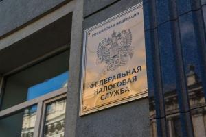В России в среду, 17 марта, вступают в силу нововведения, которые разрешают доступ налоговых органов к банковской тайне