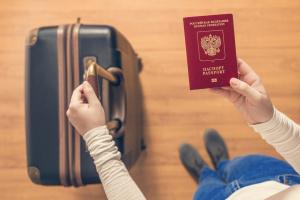 Как выехать за границу и вернуться