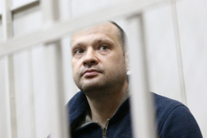 Стало известно, каким образом Ухтинский суд допросит фигуранта дела Гайзера в рамках разбирательства по уголовному делу Николая Цхадая